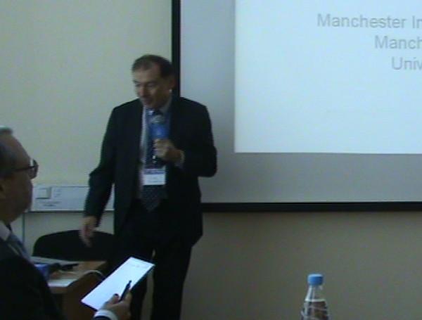 Luk Georghiou, HSE, Moscou