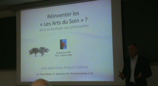 Pascal Gleyze 1/4; Pascal Gleyze 2/4; Pascal Gleyze 3/4; Pascal Gleyze 4/4